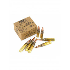 Патрон ABR Tactical .308Win FMJ 147gr. 9,65г.